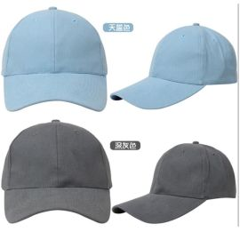 工作帽子定制棒球帽定做鸭舌帽印制旅游帽太阳帽广告帽订制绣字