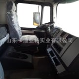 中国重汽系列-豪卡H7原厂驾驶室总成 H7原厂高顶驾驶室壳体总成