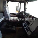 中國重汽系列-豪卡H7原廠駕駛室總成 H7原廠高頂駕駛室殼體總成