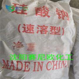 速溶型硅酸钠 白色颗粒硅酸钠 工业级硅酸钠