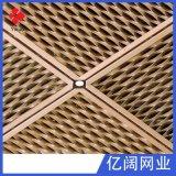 廠家現貨防腐蝕鋁板網,幕牆噴塗防腐蝕鋁板網,天花吊頂防腐蝕鋁板網