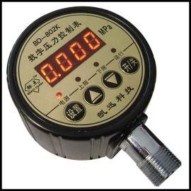 带保护功能的数字压力控制表(BD-802K)
