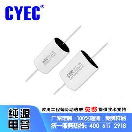 【厂家批发】太阳能发电 风能发电 光伏电容器CSF 4.7uF/850V