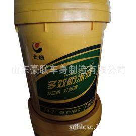 長城防凍液18升  長城防凍液18公斤原廠的  原廠重汽曼防凍液圖片