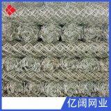 電廠保溫用鐵絲活絡網 鍍鋅勾花網 不鏽鋼勾花網 廠家直銷 質優價