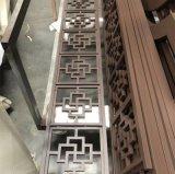 鋁合金屏風 餐廳鋁花格屏風【鋁方管焊接】專業生產廠家