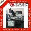 供應正信光纖傳輸全自動鐳射焊接機