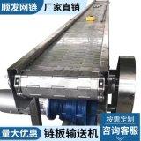 定制螺旋不锈钢链板输送带 物流机械设备食品工业流水线输送机