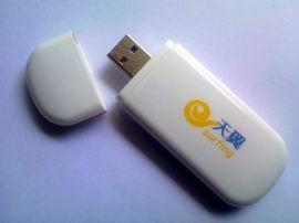 3G上网卡-电信EVDO(6500)