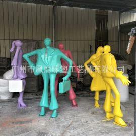 厂家定做玻璃钢广场人物摆件 人物雕塑工艺品 广场装饰品雕塑