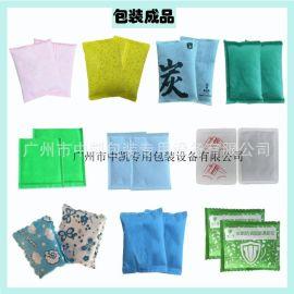 广州中凯供应超声波无纺布全自动立式包装机(冷封)