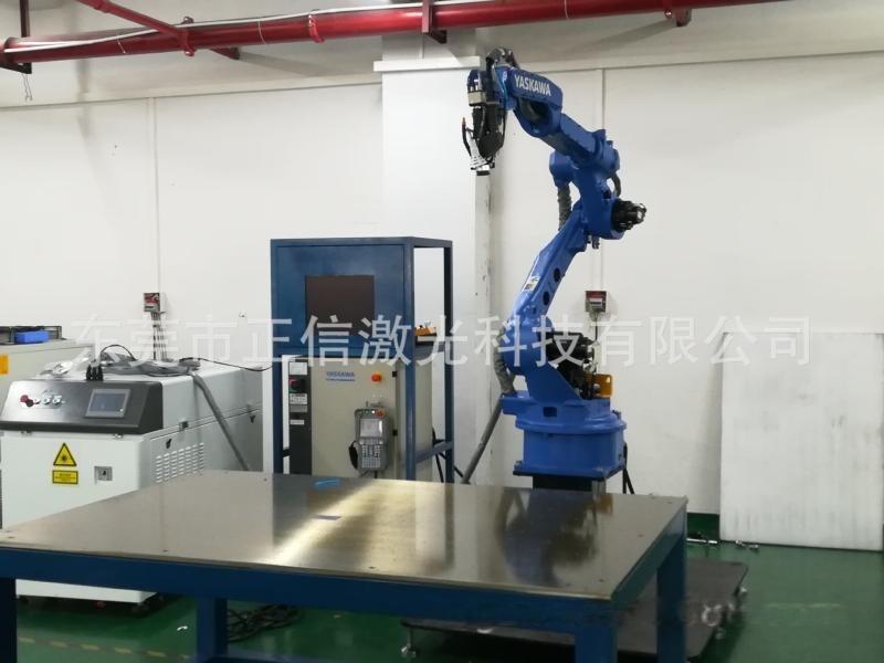 連續光纖擺動焊接 射設備 鋁合金焊接 無需拋光處理