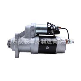 东风 天龙  齿起动机启动马达 QDJ2819 价格 图片 厂家