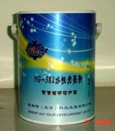 水性光亮涂饰剂(HG-382)