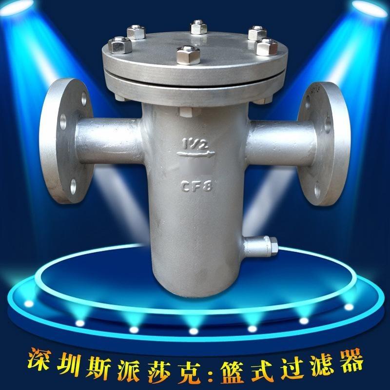 非标订做铸钢不锈钢快开直通蓝式过滤器精密过滤器DN40 50 65 80