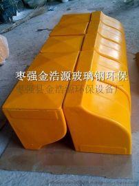 供应玻璃钢农机搅拌药箱 玻璃钢厂家