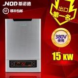 蓬萊市380V即熱式電熱水器批發市場 8KW 9KW 10KW 11KW