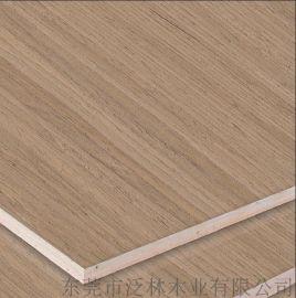 泛林 秋香木皮饰面板 2-25mm基板可供选择 室内装饰板材