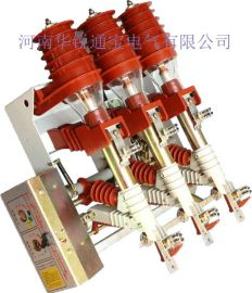 FK(R)N12-12D户内高压压气式负荷开关熔断器组合电器