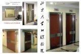 北京北木合力射線防護產品