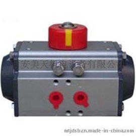 AT多功能气动执行机构  AT52气缸
