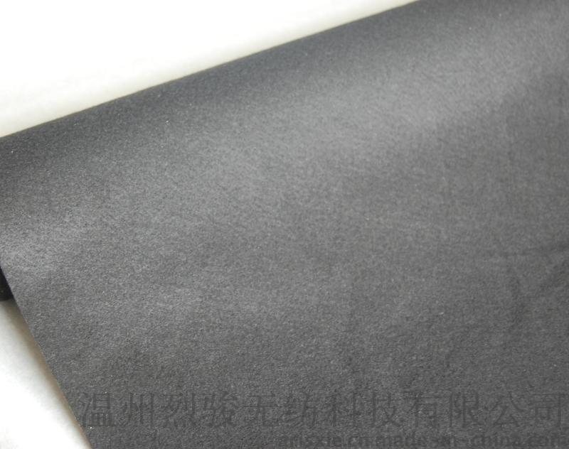 1050HF  硬撒粉 LDPE粉 无纺布