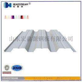 【鍍鋅承重板 熱鍍鋅承重板規格 鍍鋅承重板壓型板價格】山東宏鑫源鍍鋅承重板專業廠家