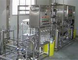 纯化水设备专业生产厂家 东莞可源水处理