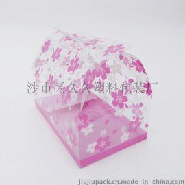 低价加工定做PVC印刷透明塑料包装胶盒 婚庆礼品喜糖盒 免费设计
