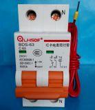 厂家直销庆凌牌QLDS1-63IC卡电表预付费断路器远程信号控制1P+N