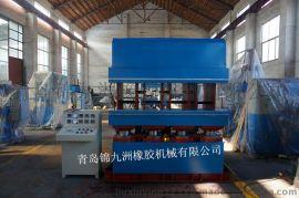 液压PLC全自动鄂式多缸硫化机200t