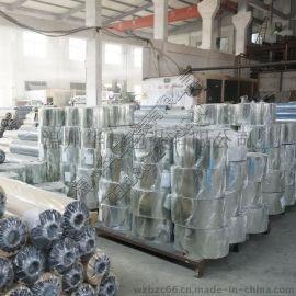 厂家直销 PVC色膜  磨砂透明膜  超透明PVC膜 环保PVC膜