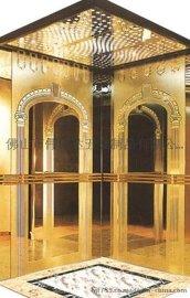批发钛金电梯装饰板,欧式拱门电梯装饰,镜面钛金电梯轿厢