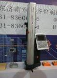 三丰测高仪LH600   0-600MM