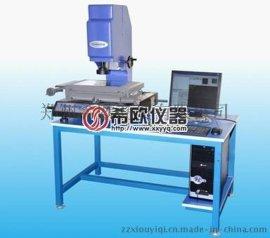 郑州希欧仪器热销二次元影像量测仪-现货供应来电优惠