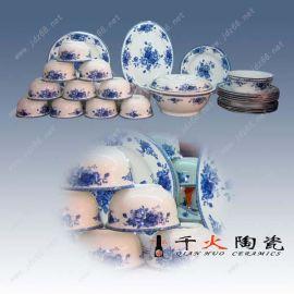 景德镇陶瓷餐具厂,景德镇陶瓷餐具厂家