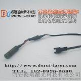 德瑞DD650nm红光点状激光器