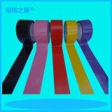高粘单面布基胶带 地毯接缝彩色布基胶 机电机械专用防水布基胶带