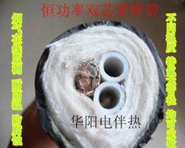 华阳供应φ8双管烟气伴热采样管 伴热管缆