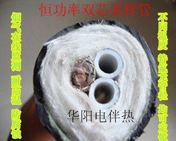 華陽供應φ8雙管煙氣伴熱採樣管 伴熱管纜