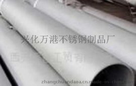 不锈钢管生产企业长期销售大口径不锈钢无缝管
