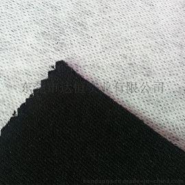 黑色纯棉针织布复合火烧海绵复合白无纺布