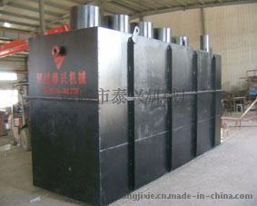 厂区宿舍生活污水处理设备