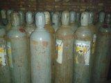 氯化 HCL氣體