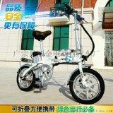 廠家直銷車電動車 折疊電動車 鋰電車 滑板車 新款電動車