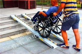 思陆XPB-BH 津南无障碍坡道 轮椅坡道