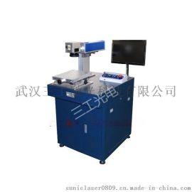 20w光纖鐳射打標機,可在塑膠、金屬、矽晶片等多種材料打標雕刻