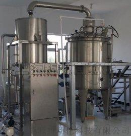 植物挥发油提取设备 精油蒸馏提取设备