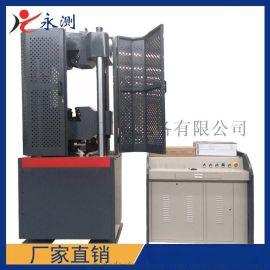 WAW-1000D微机控制电液伺服液压万能试验机,100T拉力试验机