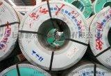 鞍鋼冷軋盒板出廠平板ST12本鋼熱軋酸洗板卷上海現貨